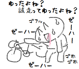 20141125015.png