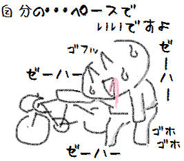 20141126009.png