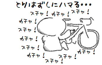 20141130009.png