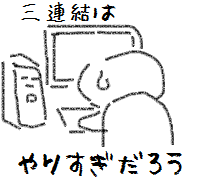20141202007.png