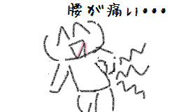20141203004.png