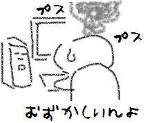 20141203010.png