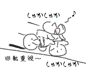 20141205005.png