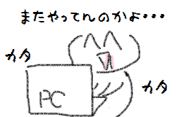20141205006.png