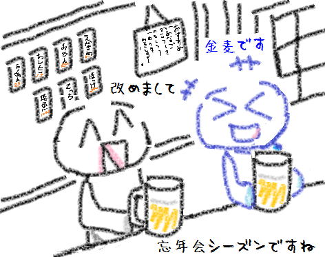 20141208019.png