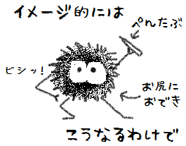 20141211001.png