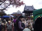 イベント2012/11/18-2