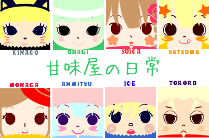201303120159392ce.png