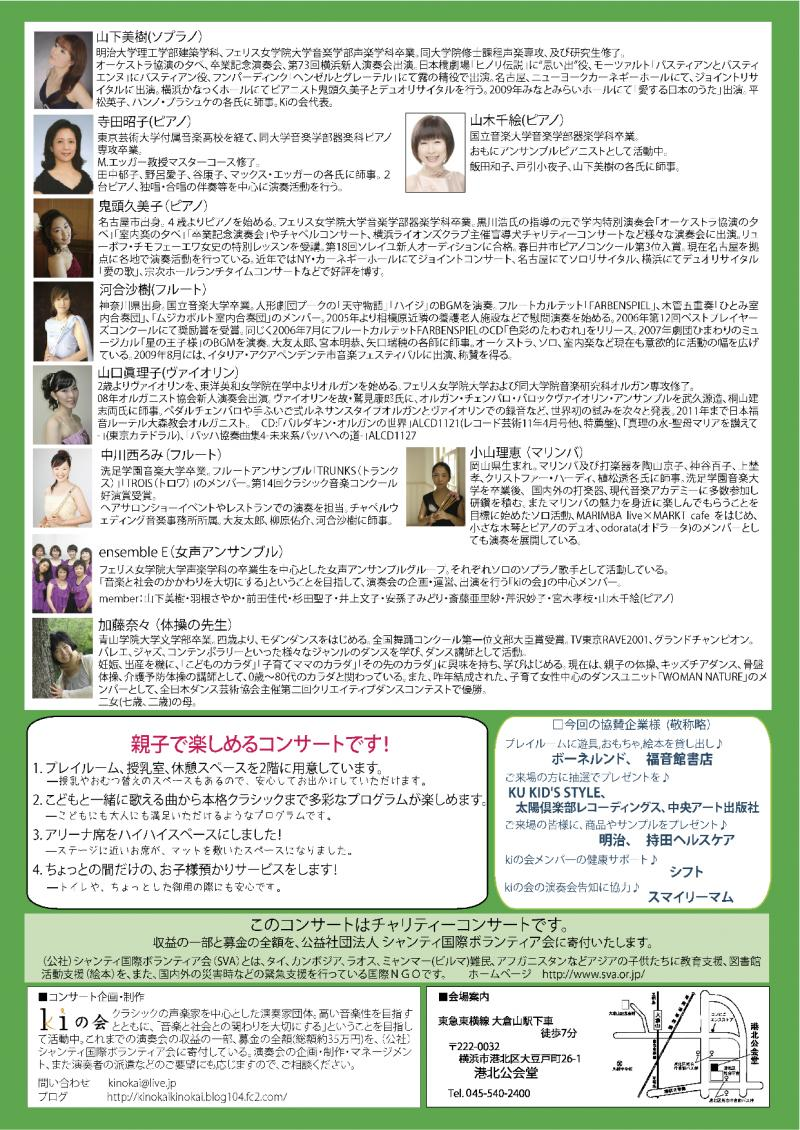 ki120819繧ヲ繝ゥ_convert_20120724165130
