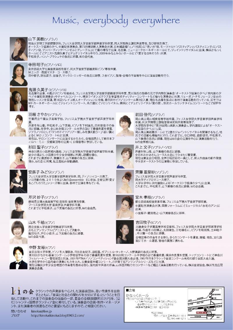 ki120924繧ヲ繝ゥ_convert_20120903105820
