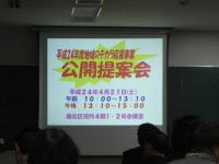 CIMG8817_convert_20120503220148.jpg
