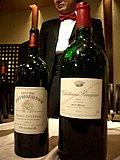パーティー ワイン