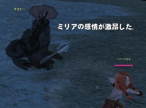 ああっと!悪霊戦士君!!ふっ飛んだーっ!!!
