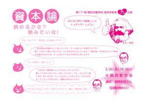経済プレ-チラシ-ブログ用-大