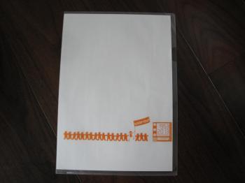 DSC02854_convert_20120930142948_20120930143115.jpg