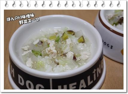 IMG_0047・2