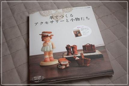 IMG_1354・2