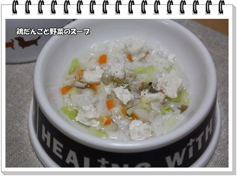 IMG_1382・2