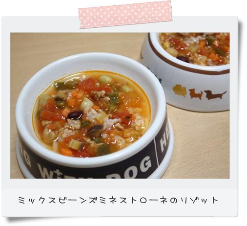 IMG_3698・2
