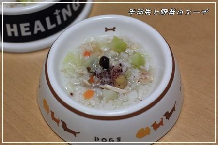 IMG_4508・2
