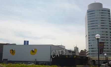 横浜 キャッツシアター 1