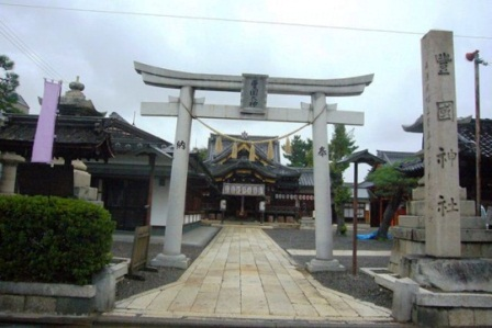 houkoku-shrine[1]