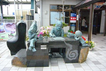 sakaiminato station mizukisensei
