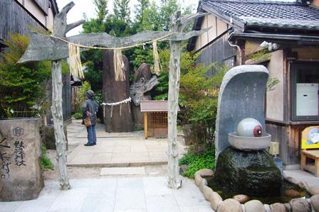 youkai jinja torii