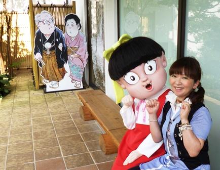mizuki shigeru kinenkan nekomusume