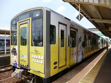 コナン列車②