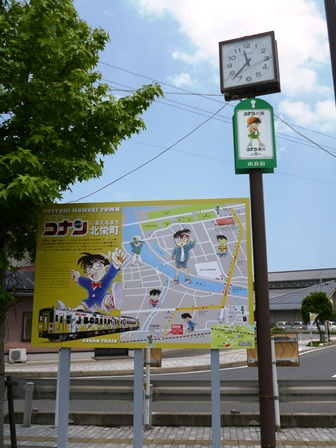 駅前 地図