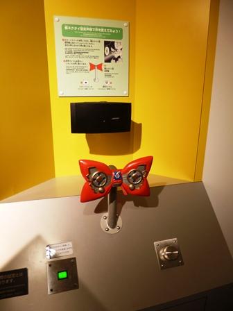 蝶ネクタイ型変声機