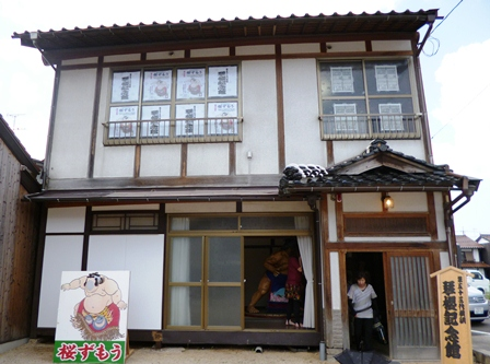 琴桜記念館