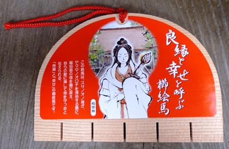 稲田神社 櫛絵馬