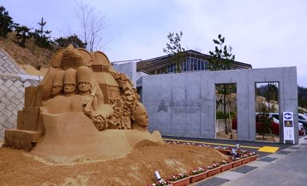 砂の美術館 外観