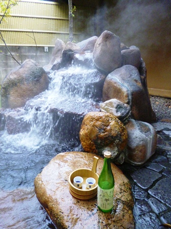 露天風呂 日本酒