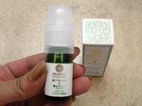 セラミド美容液のリマーユプラセラ原液2