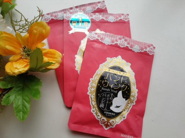 バンビウィンク 3袋