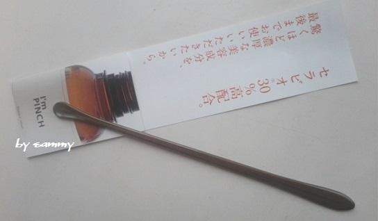 アイムピンチ201411 ほじほじスプーン