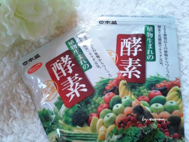 植物生まれの酵素 2袋