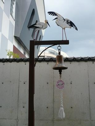 こうのとりの鐘