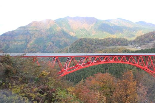 三井野原大橋