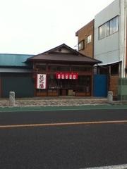 栃木2012.6