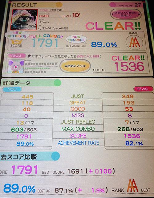 IMG_5405[1]