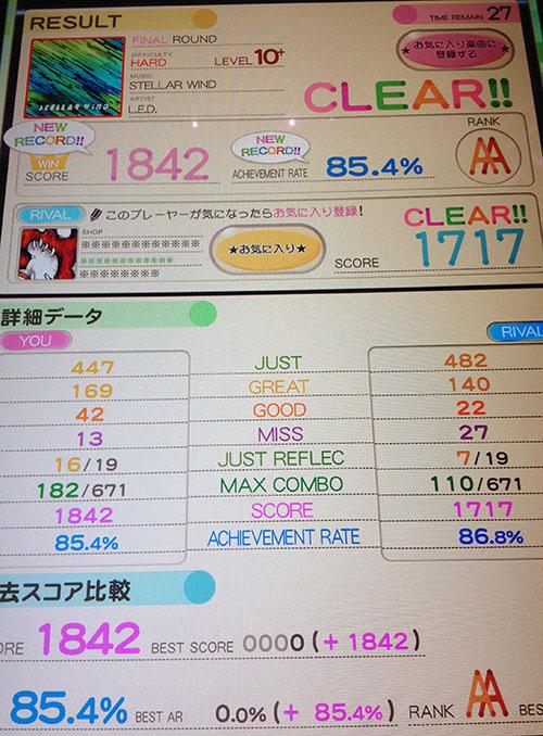 IMG_5453[1]