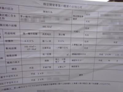 item-2_ima.jpg