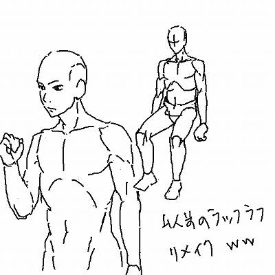 20120411_124705