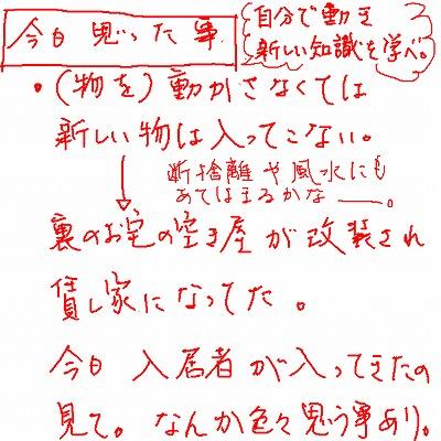 20120413_100319