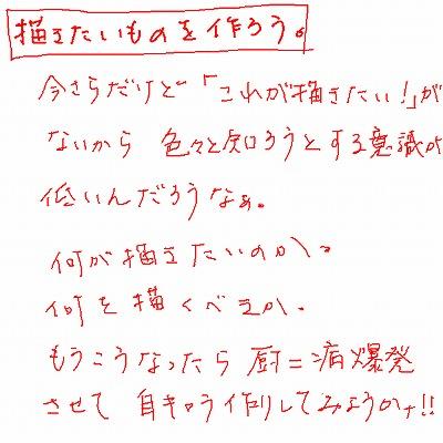 20120418_133408_1