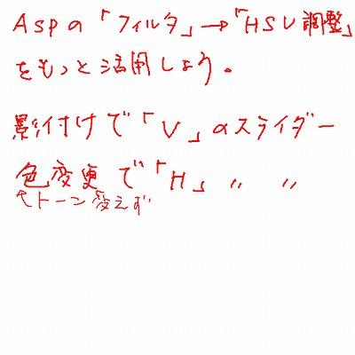 20120425_140731